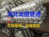 專業生產DN50鋁合金管件長|短半徑90°鋁彎頭
