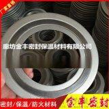 规格齐全 内外环不锈钢金属缠绕垫片 质量保证价格优惠 专业生产