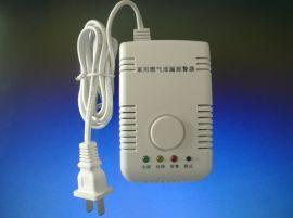 厂家生产供应长期家用壁挂式燃气报警器/煤气报警器