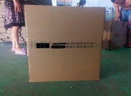 汽车零件-铝件包装外箱