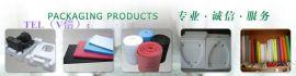 专业重庆包装材料EPE珍珠棉各样式生产加工供货商