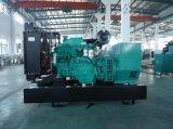 扬州厂家120KW康明斯柴油发电机组OEM斯坦福