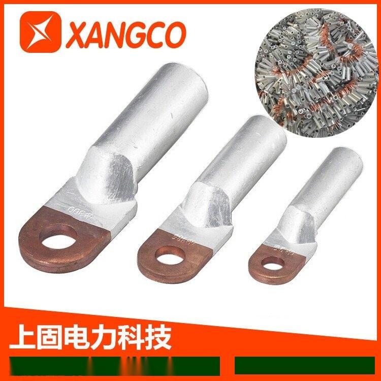 铜铝接线鼻子 铜铝鼻 铜铝接线端子 接线端子