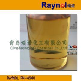 油酸钠 液体