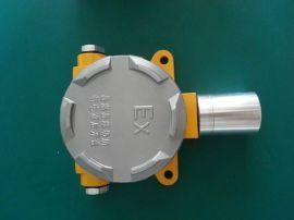 戊烷甲苯气体探测器二氧化氮 检测仪可燃气体报警器