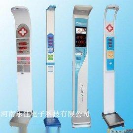 乐佳HW-700身高体重测量仪