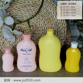 上海化妆品塑料瓶 洗涤瓶 沐浴瓶 儿童瓶供应商多容量