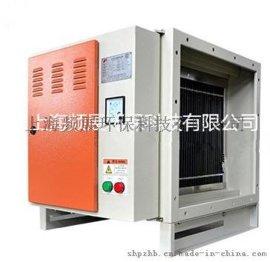 上海频展500风量静电式厨房油烟净化器 工业油雾净化器