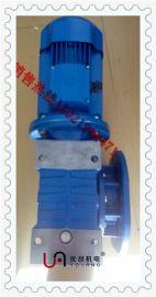 RV063涡轮蜗杆减速电机热销中 三相减速电机直销
