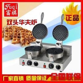 UWB-2双头华夫炉 商用华夫炉格子饼机松饼机烤饼炉