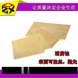 厂家直销山东H68黄铜板 超硬H68黄铜板价格 易切削黄铜板