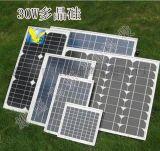太阳能电池板多晶硅30W