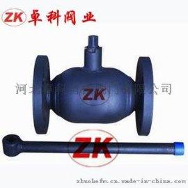 卓科阀门生产直销小区管道专用法兰全焊接球阀