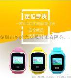 兒童手機手錶|中學生手機|學生智慧手機|小學生手機|兒童智慧手錶