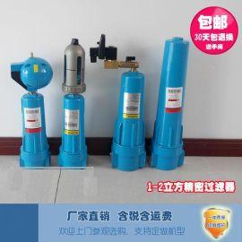 AFL9-16, AFL7-16,AFL5-16,AFL3-16压缩空气精密过滤器