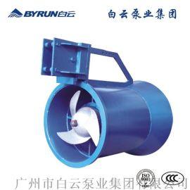 白云水泵 工厂直销 QJB-W1.5(400)潜水回流泵 污水回流泵