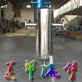 不锈钢汽水分离器,汽液分离器,油水分离器