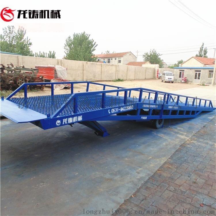 龍鑄機械廠家定購移動式登車橋裝卸平臺調節板液壓坡道過橋