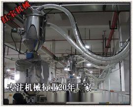 酒泉注塑机颗粒供料系统哪家强