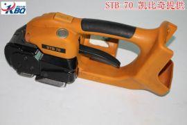 STB-70手提电动打包机
