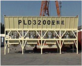 混凝土搅拌站专用PLD2400配料机 商砼配套高效经济配料机