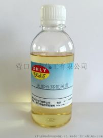水溶性環氧樹脂681  玻璃纖維浸潤劑