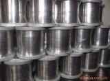 電熱絲-電熱絲生產廠家-鎳鉻電熱絲