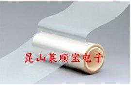 高透无遗胶PET保护膜 两层防刮PET保护膜