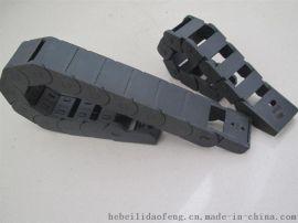 工程塑料拖链(机床附件生产厂家)