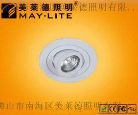 可替换光源天花灯系列        ML-1447