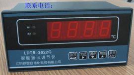 LDTB-3022G(LDTB-3000)型智能显示调节仪(单通道温度表)