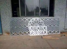 冲孔雕花铝板定制-冲孔铝合金雕花