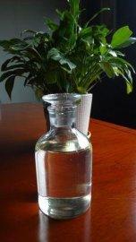 供应环保增塑剂环氧脂肪酸甲酯3号