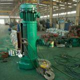 md型电动葫芦 起重量10t 起升高度18m 中级工作制 运行功率0.8*2kw