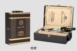 皮质酒盒,皮革包装,红酒皮箱
