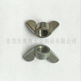 工厂供应锌合金压铸制品 五金刺母