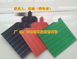 黑色圆点防滑绝缘胶垫 北京圆点防滑绝缘胶垫