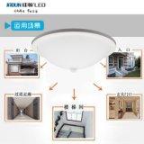 廠家供應LED人體感應吸頂燈10W智慧樓道吸頂燈