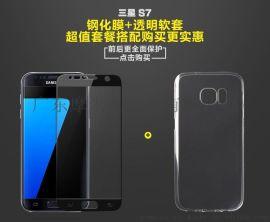 三星S7钢化玻璃膜全屏全覆盖防爆手机保护贴膜三星S7丝印
