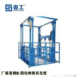 液压升降机货梯,家用电梯,液压升降机