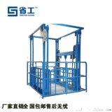 液壓升降機貨梯,家用電梯,液壓升降機