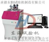 XRW-300B型热变形、维卡软化点温度测定仪