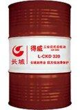 长城 得威 L- CKD 320 工业 闭式 齿轮油