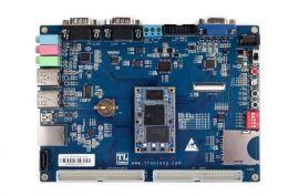 ARM+DSP--OMAPL138工业级开发板