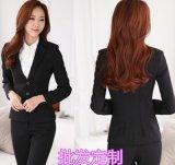 厂家定做批发新款OL职业装女装套装韩版时尚正装女修身工作服蓝色