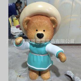 玻璃钢小棕熊卡通雕塑玩偶大型经典卡通动漫人物卡通雕塑定制