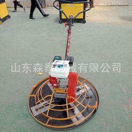 供应手扶式抹光机 操作简单的电抹子磨光机 混凝土抹平机特价销售