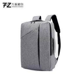 方振箱包厂定制商务背包双肩背包电脑包来图来样加工可定制logo