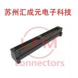 蘇州匯成元供慶良135A80-00000A-MF-R 正品連接器