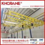 高博鋼性kbk組立式起重機旋臂吊提升機UK40kbk軌道手動懸臂吊